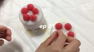 캔들공방 뭉뉴로그 21 박나래 생맥주 캔들 & 딸기 케…