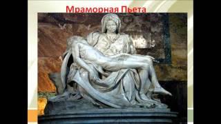 Ватикан экскурсия по собору Святого Петра(, 2015-10-09T19:20:40.000Z)
