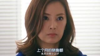 《家売るオンナ》/ 《房仲女王》/《卖房子的女人》 2016日本电视剧该剧...
