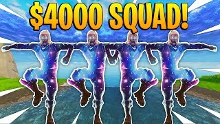 THE $4000 GALAXY SQUAD! GALAXY SKIN SQUADS! FORTNITE BATTLE ROYALE!