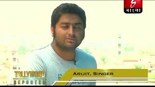 arijit-singh-talking-in-bangla-language