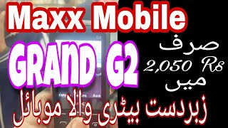 Maxx Grand G2 unboxing in urdu/hindi - iTinbox