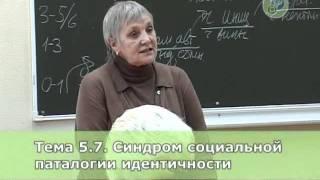 Л.Ф. Обухова. Психология развития. Лекция 6(, 2011-10-20T12:35:57.000Z)