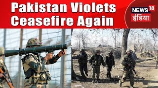 Nowshera: Pakistan Violets Ceasefire Again | Speed100 | News18 India