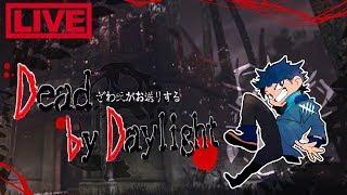 【PS4版DBD】朝のうちにランク上げきれる説Dead by Daylight #364