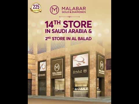 Malabar Gold & Diamonds Now Open at Gold Souk in Al Balad, Jeddah