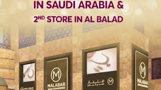 Malabar Gold & Diamonds Now Open at Gold Souk in Al Balad, Jeddah.