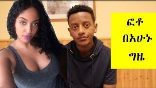 Comedy :Tineshewa Mahder - Selfie ቤተሰብ
