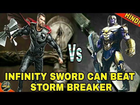 INFINITY SWORD STRONGER THAN STORM BREAKER AXE OF THOR ?   AVENGERS 4   THANOS WEAPON  (IN HINDI)