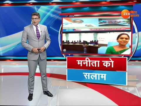 Khabar Jharkhand:   important news of Jharkhand ( 11 SEPTEMBER)