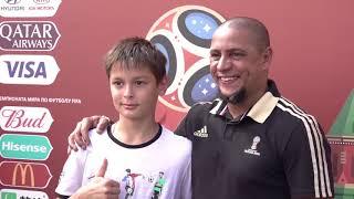Роберто Карлос в Парке футбола