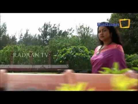 Vani Rani Title song - Telugu version