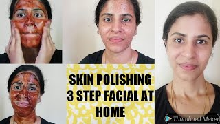 Skin Polishing Coffee Facial at Home | Get Spotless Glowing Skin | Facial at Home in just 3 steps