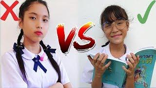 นักเรียนยอดเยี่ยม-vs-นักเรียนยอดแย่-โรงเรียนหรรษา-box-fort-school-ep-1-fun-family-ครอบครัวหรรษา