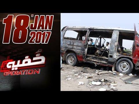 Bus Mein CNG Cylinder Kay Nuqsan | Khufia Operation | SAMAA TV | 18 Jan 2017
