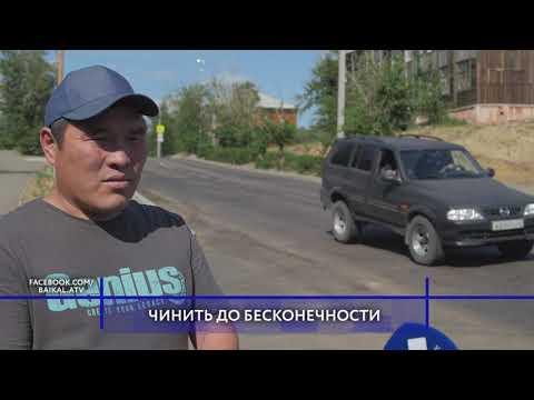 В Улан-Удэ поплыл асфальт