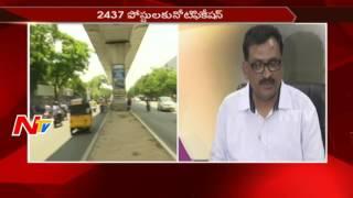 TSPSC Releases 17 Govt Job Notifications in Telangana || NTV