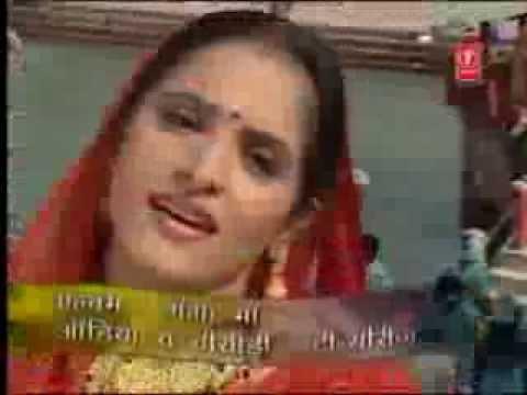 Ganga Maiya Mein Jab Tak