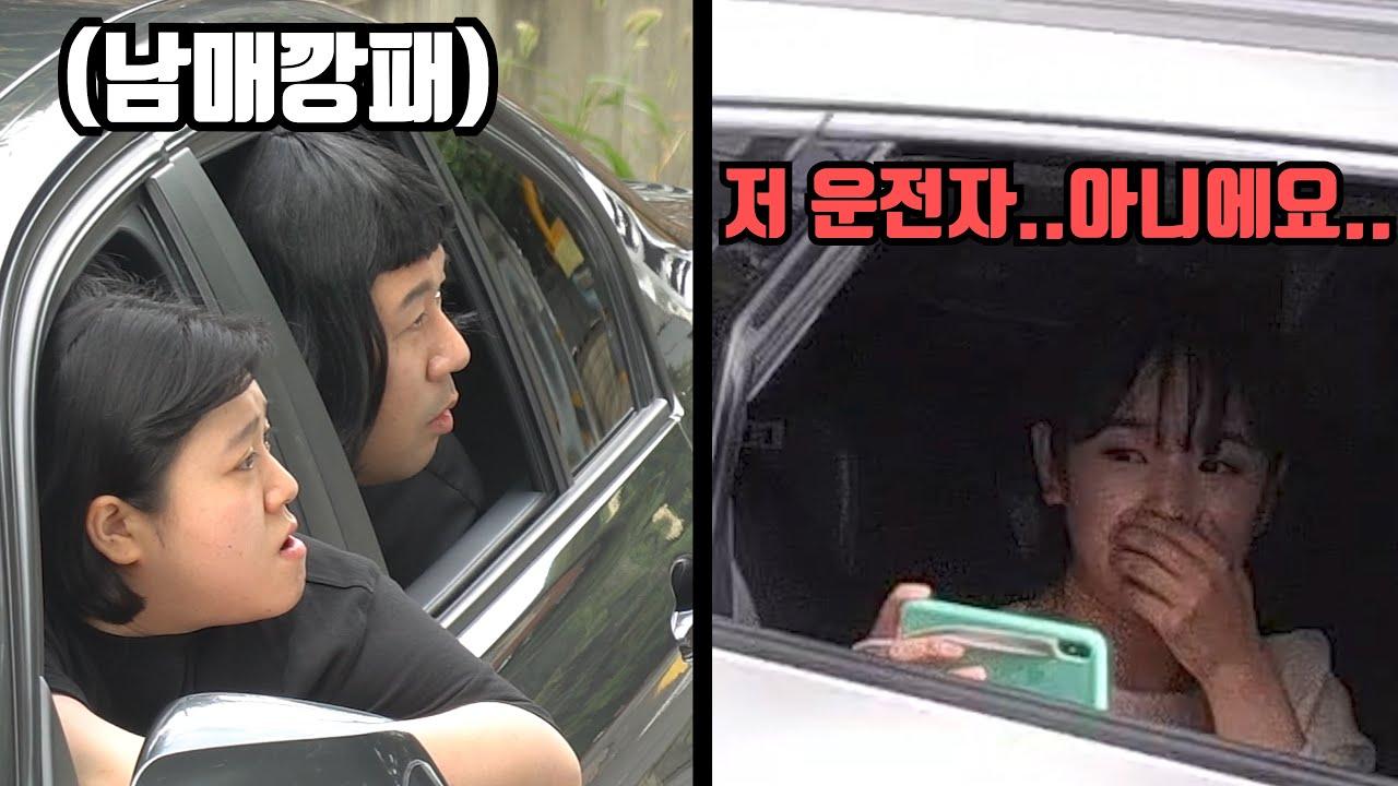 (몰카) 운전자끼리 싸움 붙었는데 말리는 친구쪽 창문이 열린다면?ㅋㅋㅋ (여자 편)