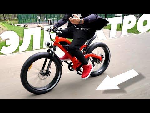 Электровелосипед 120 Вольт