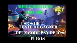 FORTNITE #78 TOP 152 ELIMINATION 3,657: ON RUCH THE TOP 1: WINNER TENT 2 CODE PSN 10