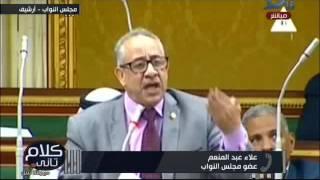 فيديو.. مصطفى بكري: القضاء ليس له الحق في نظر الاتفاقيات السيادية