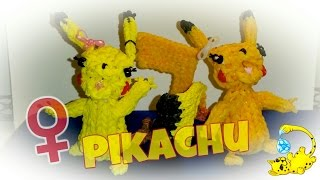 Rainbow Loom Female Pikachu (ピカチュウ, ПОКЕМОН ПИКАЧУ)