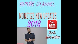Monetize not enable new updates/monetize not enable problem solved
