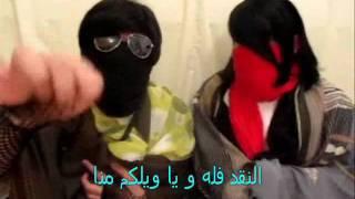 eysh elly 4 ايش اللي اللهم اني صائم