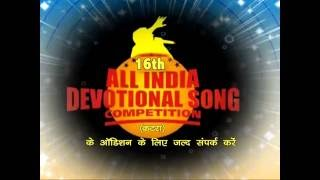All India Devotional Song Competition-2013