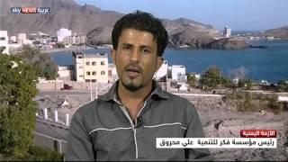 عدن.. مبادرة شبابية لحصر أضرار الحرب