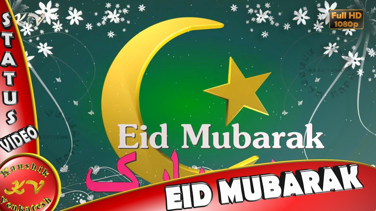 Happy eid 2018eid mubarak wisheswhatsapp statusvideo download happy eid 2018eid mubarak wisheswhatsapp statusvideo downloadislamic greetinganimation youtube kristyandbryce Image collections