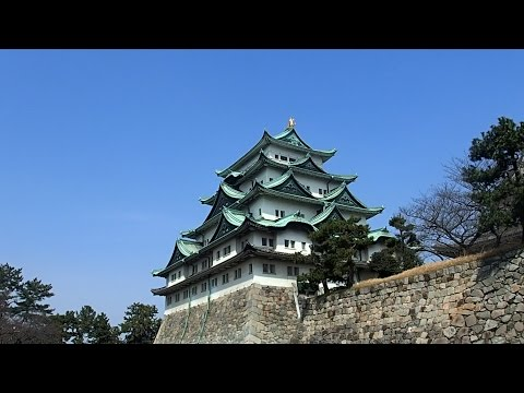Nagoya Japan Tourist Highlights