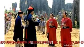西南地区的吴三桂,拥有30多万军队,为何没有趁机北伐?