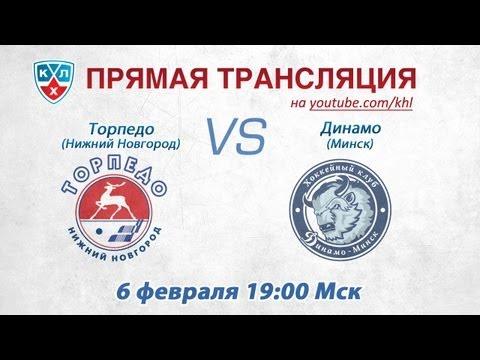 КХЛ Торпедо - Динамо Мн / KHL Torpedo -  Dinamo Minsk