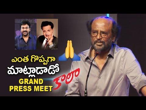 Super Star Rajinikanth Tremendous Telugu Speech @ KAALA Grand Press Meet | Filmylooks