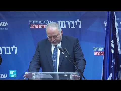 إسرائيل: -صانع الملوك- اللقب الجديد لوزير الدفاع الأسبق أفيغدور ليبرمان  - نشر قبل 60 دقيقة