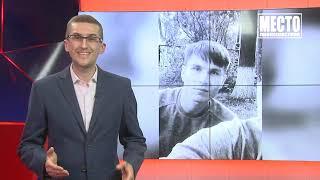 Порезал бритвой полицейского в Малмыже  Приговор  Место происшествия 23 06 2021