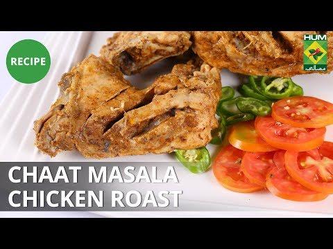 Chaat Masala Chicken Roast | Mehboob's Kitchen | Masala TV | Mehboob Khan