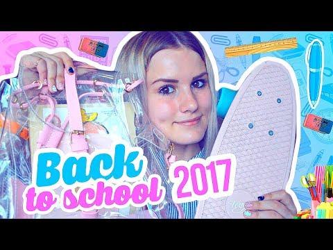 BACK TO SCHOOL 2017! закупка в Zakka.ru?