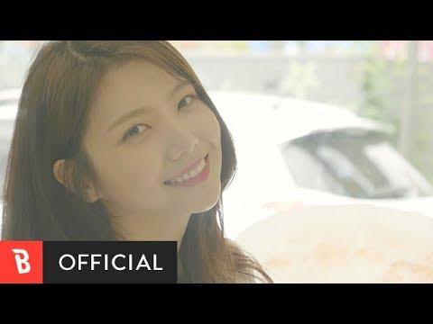 [M/V] Lee Gaeun(이가은) - Remember You(기억할게)