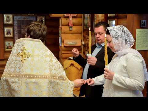 Слайд шоу венчания