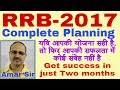 RRB-2017 | Success Plan | Get Success in just two months # Amar Sir Vision and Planning-18