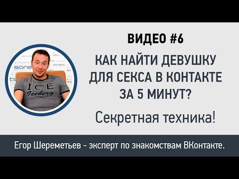 знакомства для секса в москве и московской области