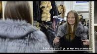 Меховая фабрика ELENA FURS (Магазин в Москве 2) - YouTube