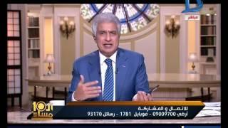بالفيديو.. وائل الإبراشي ساخرا: «ضريبة 2 جنيه على الكحة»