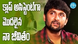 I Started My Career As a Clap Assistant - Nani || #Majnu || Talking Movies With iDream