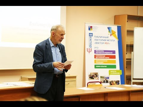 Владимир Орлов «Лидерство в семье и профессии»