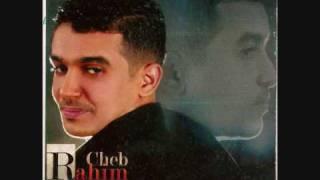 Cheb Rahim 2009 - Goulihali