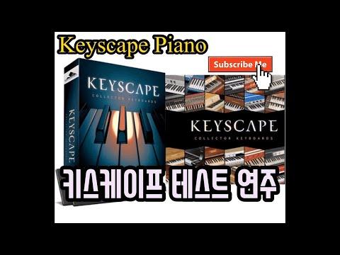 [Adele - Rolling In The Deep]피아노 커버 Piano KEYSCAPE TEST 연주